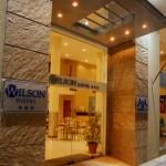 Vista frente – Wilson Hotel Salta Argentina